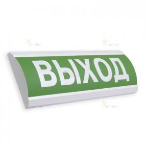 Светоуказатель аварийный светодиодный ЛЮКС-220-Р