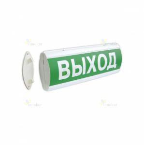 Светоуказатель аварийный светодиодный ЛЮКС-220-Р Д