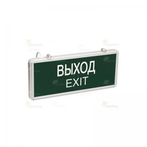 Светильник аварийный светодиодный ССА1001