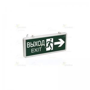 Светильник аварийный светодиодный ССА1003